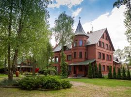Пиллкоппен, family hotel in Morskoye