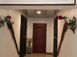 City Apartment, hotel in Suva
