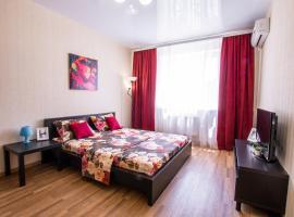 Апартаменты у Парка Краснодар на Восточно-Кругляковской, апартаменты/квартира в Краснодаре