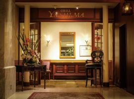 高松国際ホテル、高松市のホテル