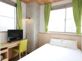 Hiroshima Peace Hotel, ostello a Hiroshima