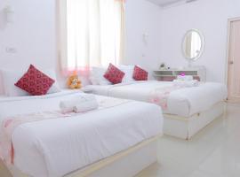 Wiang Phumin Hotel, hotel in Nan