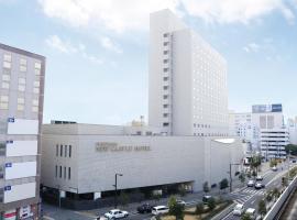 Fukuyama New Castle Hotel, hotel in Fukuyama