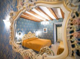Dimora Marciana, boutique hotel in Venice
