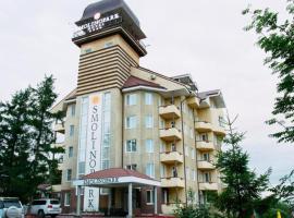 SmolinoPark Hotel, отель в Челябинске
