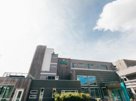 Utsikten Hotell Kvinesdal, Hotel in Kvinesdal
