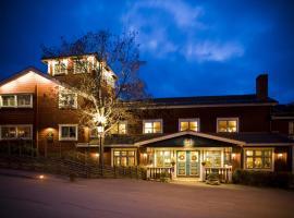 hotell i tällberg dalarna