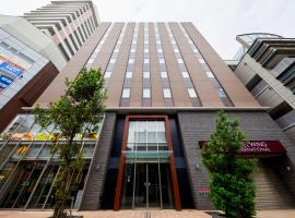 Hotel Wing International Kobe - Shinnagata Ekimae, отель в Кобе