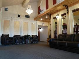 Hotellerie Jardins de Ville, hotel em Sherbrooke
