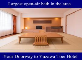 유자와에 위치한 호텔 Yuzawa Toei Hotel