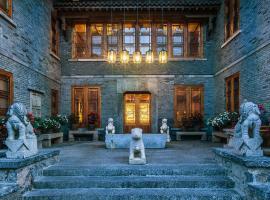 Songtsam Linka Lijiang, hotel a Lijiang