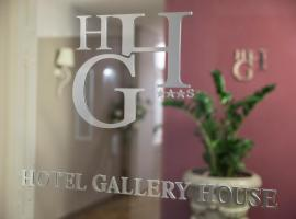 Smart Hotel Gallery House, hotel in Palermo