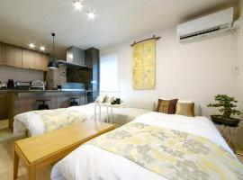 Libre Hosai Stay Kanazawa - Vacation STAY 3363, appartamento a Kanazawa