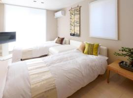 Libre Hosai Stay Kanazawa - Vacation STAY 3359, appartamento a Kanazawa