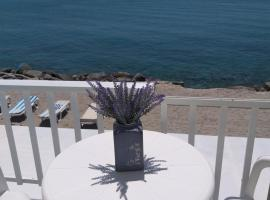 Pillbox Seafront Studios and Apartments, hotel near Aquatica Water Park, Kardamaina