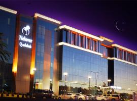 Nelover Qurtubah Hotel, hotel near King Khalid Airport - RUH, Riyadh