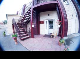 Оздоровительный комплекс У Барина, отель в Новокузнецке