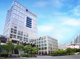 Grand Mercure Shanghai Century Park (Formerly Radisson Blu Hotel Pudong Century Park), hotel in Shanghai