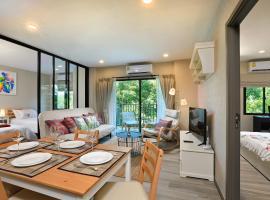 NaiYang beach Title Residencies by Phuket Apartments, serviced apartment in Nai Yang Beach
