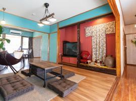 沖縄古民家お宿ななつぼし Okinawa Traditional House Nanatsuboshi、那覇市のアパートメント