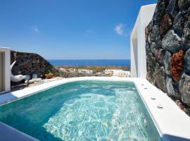 Mellow Luxury Cave, hotel in Oia