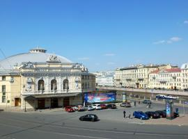 Фонтанка 5: идеальное расположение, вид и комфорт, hotel with jacuzzis in Saint Petersburg
