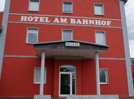 Hotel am Bahnhof, Hotel in Waren (Müritz)