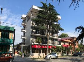 Hotel Love, отель в Кобулети