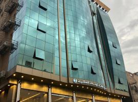 Abraj Al Taif Furnished Units 2, hotel en Taif