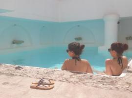 Altana Boutique Hotel, ξενοδοχείο στην Τήνο Χώρα