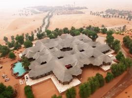 Telal Resort Al Ain، فندق في العين