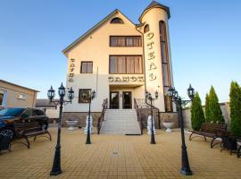 Zamok Hotel, отель в Острогожске