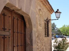 Santamaría - Mirador de Pedraza, hotel económico en Pedraza