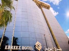 Ebreez Hotel, hotel near Miral Hall, Jeddah