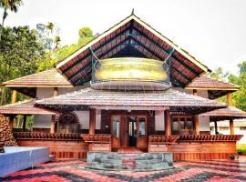 Plappalliyil Cottage Munnar, accessible hotel in Munnar