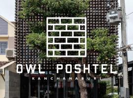 Owl Poshtel Kanchanaburi, hotel in Kanchanaburi