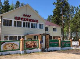 Baza otdykha Goryachinsk, guest house in Goryachinsk