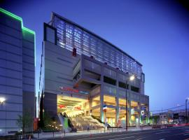 Spa World, hotel near Haginochaya Shopping Street, Osaka