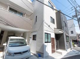 Mori House In Nishinippori, ryokan in Tokyo