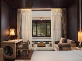 Xi'an Huaqing Yutang Hotel, отель в городе Lintong