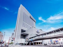 ホテル日航大分 オアシスタワー、大分市のホテル