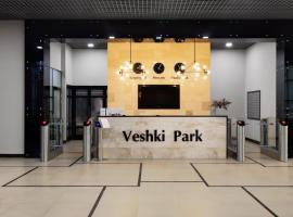 Veshki Park Hotel, hotel in Dolgoprudnyy