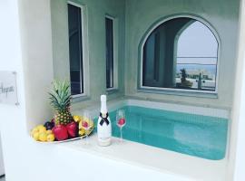 A&G Suites, hotel Fírában