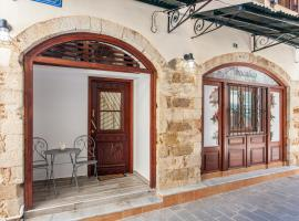 Bacalico Sweet Home, budget hotel in Chania Town