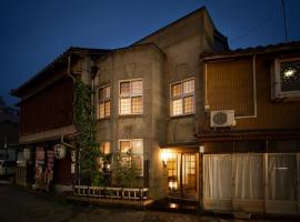 Kanazawa Machiya Kenroku, hotel di lusso a Kanazawa