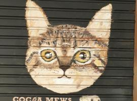 Cocoa Mews Cafe and Homestay