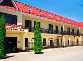 Отель Благодать, отель в Кисловодске