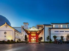 Floral Hotel · Harmonious Dream Dali, hotel in Dali