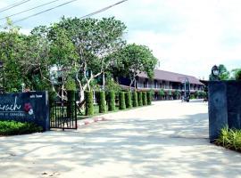 Narachhotel, hotel in Chiang Rai