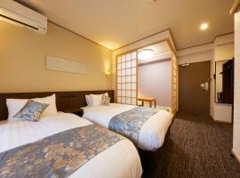 Dzīvoklis Rinn Miyagawacho Grande Kioto